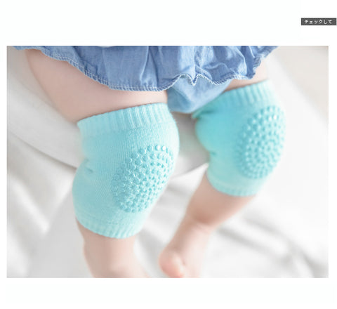 Image of Baby Knee Pads (5-pair pack)