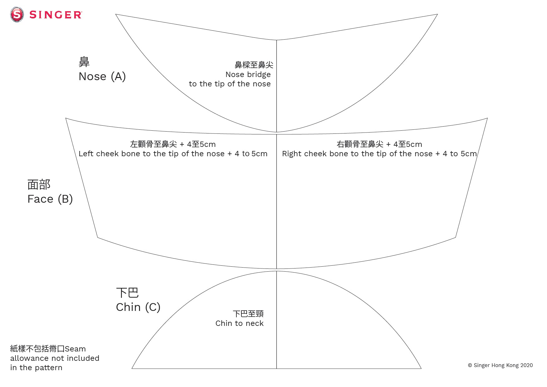 Mask pattern | How to make a face mask | Sewing project © Singer® Hong Kong