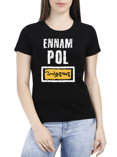 Ennam Pol Vaazhkai Women's Black Tamil Round Neck T-Shirt - Crazy Punch
