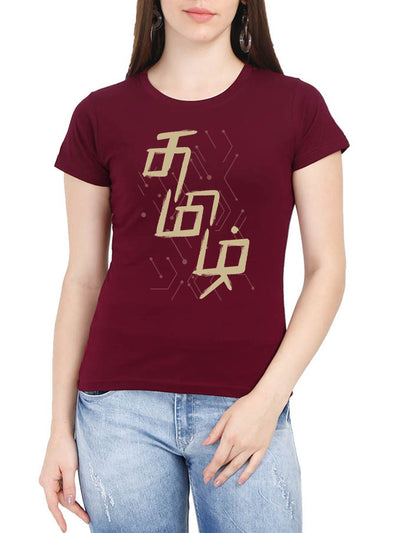 Tamil Hexagon Geometric Pattern Women's Maroon Round Neck T-Shirt