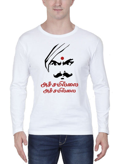 Achamillai Achamillai Bharathiyar Men's White Full Sleeve Tamil Round Neck T-Shirt - Crazy Punch