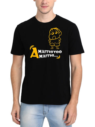 Amaithiyoo Amaithi - Shinchan Men's Black Tamil Round Neck T-Shirt - Crazy Punch