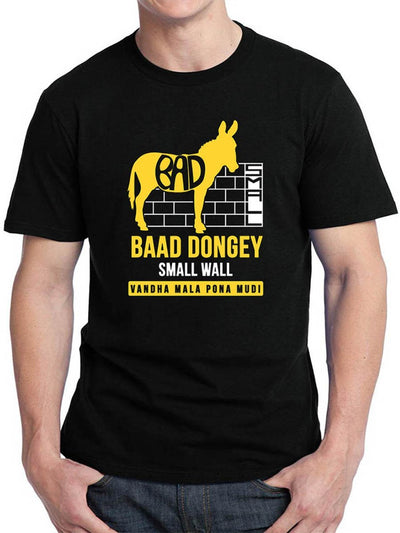 Bad Donkey Small Wall Vandha Mala Pona Mudi Men's Black Tamil Movie Round Neck T-Shirt - Crazy Punch