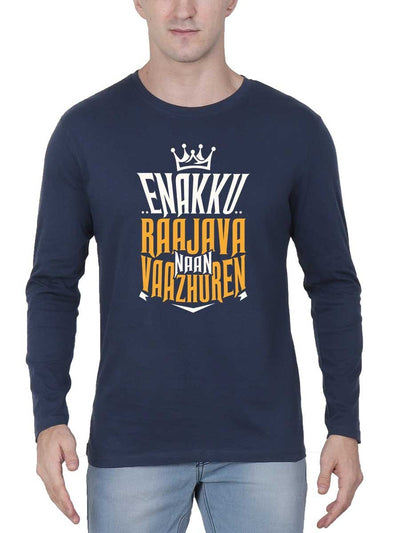 Enakku Raajava Naan Vaazhuren - Rakita Rakita Men's Navy Blue Full Sleeve Tamil Movie Song Round Neck T-Shirt - Crazy Punch