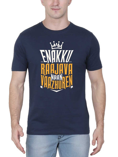 Enakku Raajava Naan Vaazhuren - Rakita Rakita Men's Navy Blue Half Sleeve Tamil Movie Song Round Neck T-Shirt - Crazy Punch