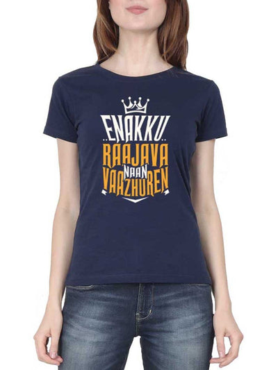 Enakku Raajava Naan Vaazhuren - Rakita Rakita Women's Navy Blue Half Sleeve Tamil Movie Song Round Neck T-Shirt - Crazy Punch