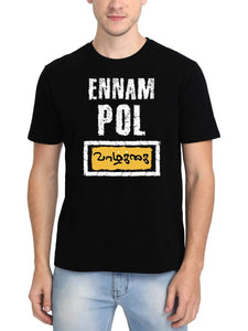 Ennam Pol Vaazhkai Men's Black Tamil Round Neck T-Shirt - Crazy Punch