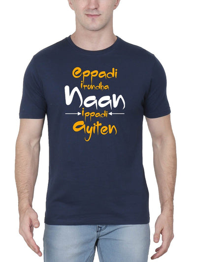 Eppadi Irundha Naan Ippadi Ayiten Men's Navy Blue Half Sleeve Tamil Movie Round Neck T-Shirt - Crazy Punch