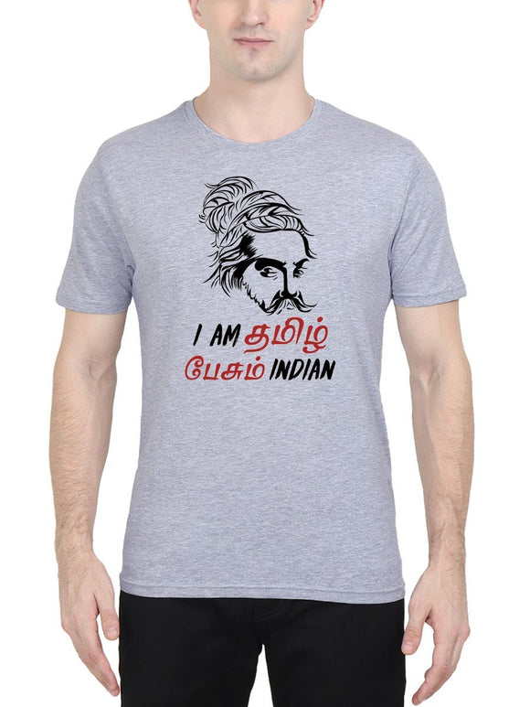 I Am Tamil Pesum Indian - Thiruvalluvar Men's Grey Melange Tamil Round Neck T-Shirt - Crazy Punch