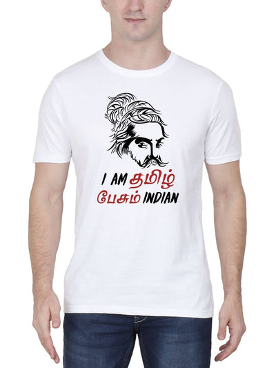 I Am Tamil Pesum Indian - Thiruvalluvar Men's White Tamil Round Neck T-Shirt - Crazy Punch