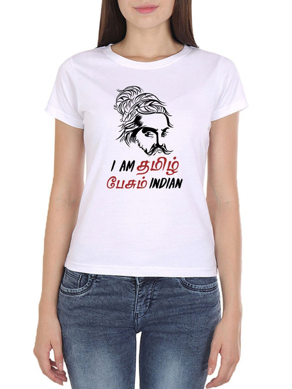 I Am Tamil Pesum Indian - Thiruvalluvar Women's White Tamil Round Neck T-Shirt - Crazy Punch
