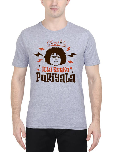 Illa Enakku Puriyala - Cook WIth Comali Pugazh Men's Grey Melange Half Sleeve Tamil Round Neck T-Shirt - Crazy Punch