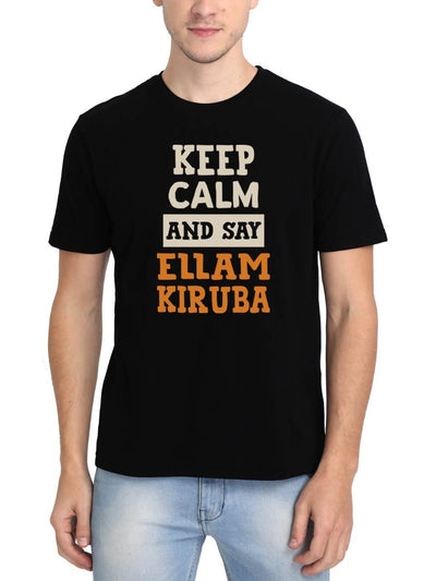 Keep Calm And Say Ellam Kiruba Men's Black Half Sleeve Round Neck T-Shirt - Crazy Punch