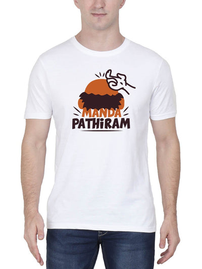 Manda Pathiram Men's White Half Sleeve Tamil Movie Round Neck T-Shirt - Crazy Punch