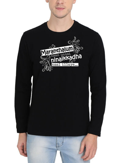 Maranthalum Naan Unnai Ninaikkadha Naal Illaye Men's Black Full Sleeve Tamil Movie Song Round Neck T-Shirt - Crazy Punch