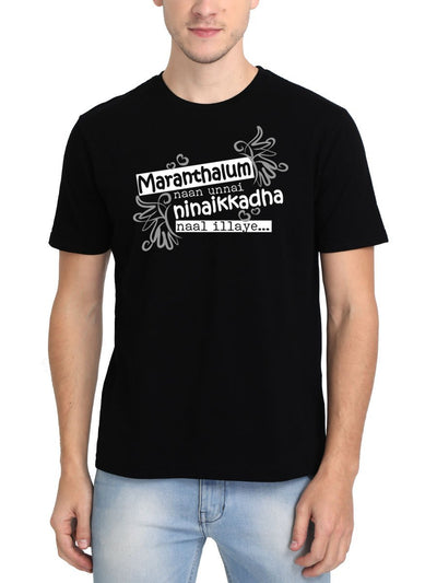 Maranthalum Naan Unnai Ninaikkadha Naal Illaye Men's Black Tamil Movie Song Round Neck T-Shirt - Crazy Punch