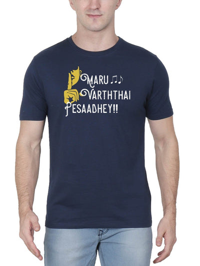 Maru Varthai Pesathey Men's Navy Blue Half Sleeve Tamil Movie Song Round Neck T-Shirt - Crazy Punch