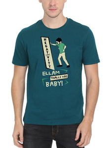 Negativity Ellam Thalli Vai Baby Thalapathy Vijay Master Men's Petrol Tamil Movie Song Round Neck T-Shirt - Crazy Punch