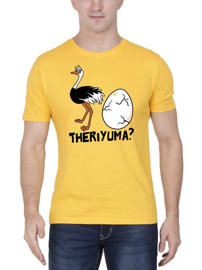 Ostrich Mutta Theriyuma Men's Yellow Half Sleeve Tamil Movie Round Neck T-Shirt - Crazy Punch