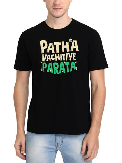 Patha Vachitiye Parata Men's Black Half Sleeve Tamil Movie Round Neck T-Shirt - Crazy Punch