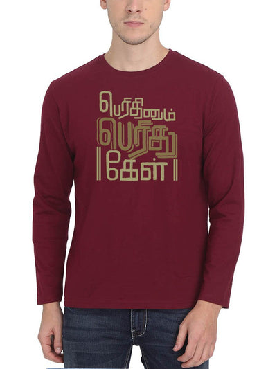 Perithinum Perithu kel Bharathiyar Men's Maroon Full Sleeve Tamil Round Neck T-Shirt - Crazy Punch