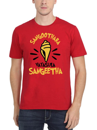Sangoothara Vayasula Sangeetha Goundamani Men's Red Half Sleeve Tamil Movie Round Neck T-Shirt - Crazy Punch