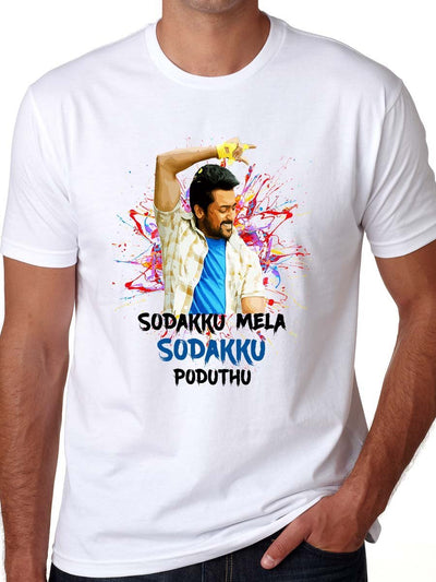 Sodakku Mela Sodakku Poduthu Men's White Half Sleeve Tamil Movie Round Neck T-Shirt - Crazy Punch