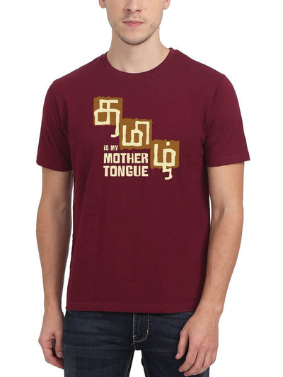 Tamil Is My Mother Tongue Men's Maroon Tamil Round Neck T-Shirt - Crazy Punch