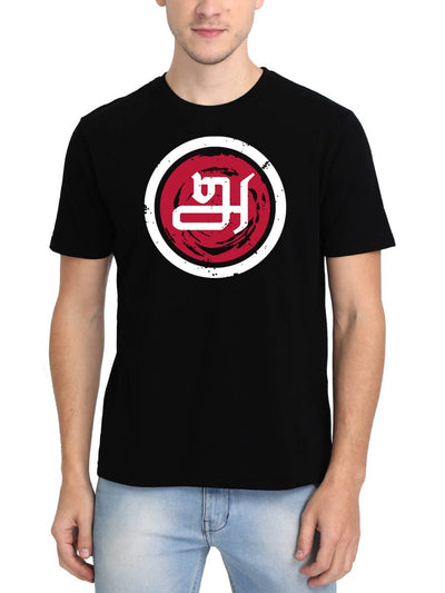 Tamil Letter Aana Men's Black Tamil Round Neck T-Shirt - Crazy Punch