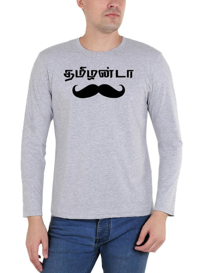 Thamizhanda Murukku Meesai Men's Grey Melange Full Sleeve Tamil Round Neck T-Shirt - Crazy Punch