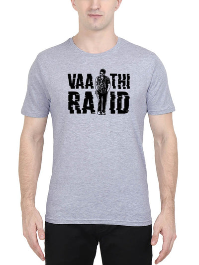 Vaathi Raid Thalapathy Vijay Master Men's Grey Melange Half Sleeve Tamil Movie Song Round Neck T-Shirt - Crazy Punch