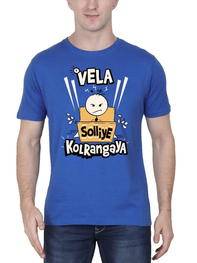 Vela Solliye Kolrangaya Men's Royal Blue Half Sleeve Tamil Movie Round Neck T-Shirt - Crazy Punch