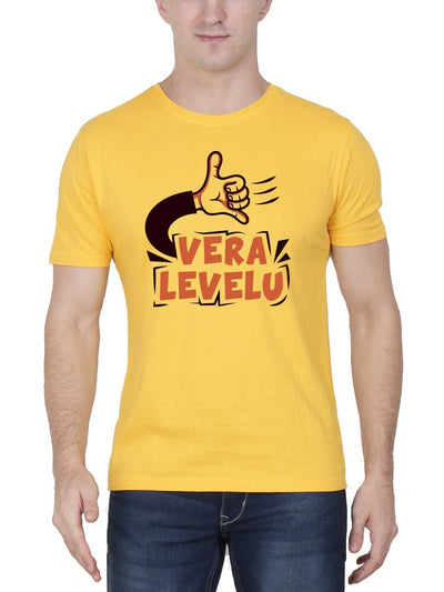 Vera Levelu Cook with Comali Men's Yellow Half Sleeve Tamil Round Neck T-Shirt - Crazy Punch