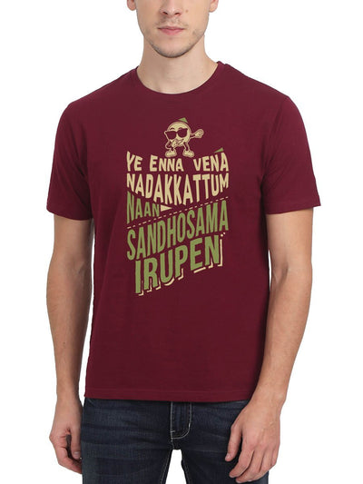 Ye Enna Vena Nadakkattum Naan Sandhosama Irupen Men's Maroon Half Sleeve Tamil Movie Song Round Neck T-Shirt - Crazy Punch