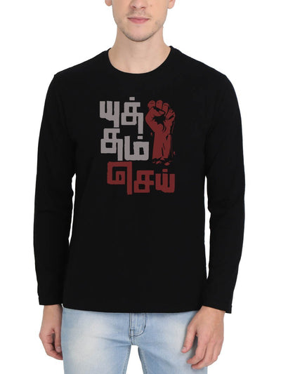 Yutham Sei Bharathiyar Men's Black Full Sleeve Tamil Round Neck T-Shirt - Crazy Punch
