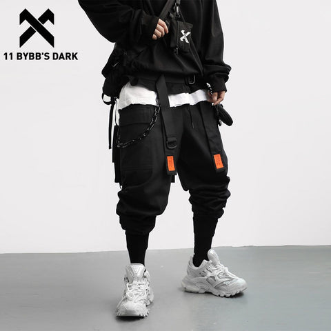 DARK RIBBON JOGGERS