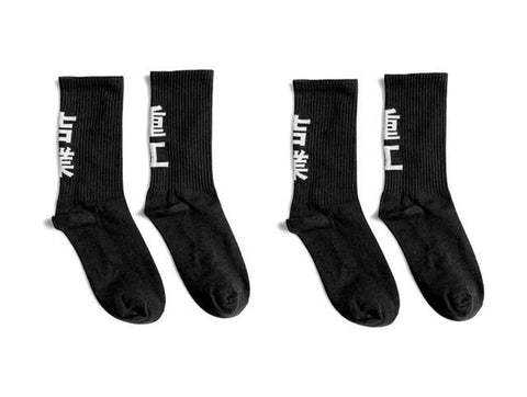 DARK INDUSTRIAL SOCKS