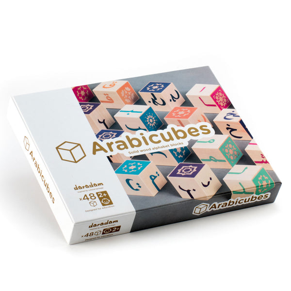Daradam ARABICUBES, Arabic alphabet blocks