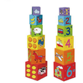 Nesting & Stacking Blocks - toybox.ae