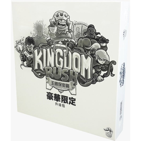 Kingdom Rush: Rift in Time Full Set 王國保衛戰:時空裂痕全套