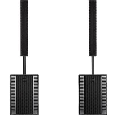 RCF EVOX-12 (PAIR) Active two-way Array 1400 Watt PA System