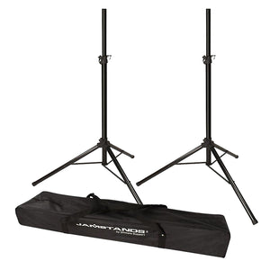 Ultimate Support JS-TS50-2 (Pair) JamStands Tripod Speaker Stands W/ FREE CASE