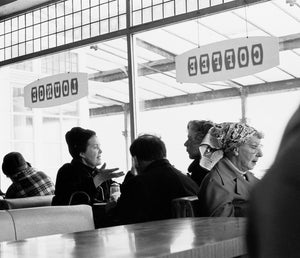 English Seaside Resorts: Coffee Lounge 1970s
