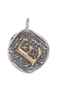 Waxing Poetic Century Insignia Charm - Letter E (4357314445355)