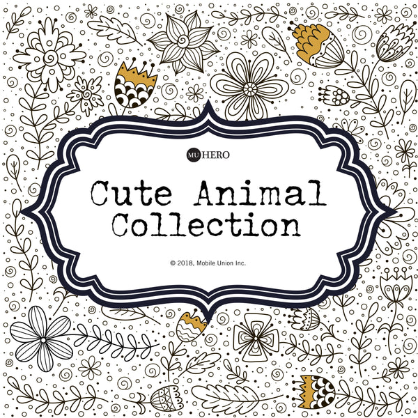 FREE Coloring Book: Cute Animal Collection