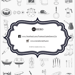 Coloring Book: Household Objects