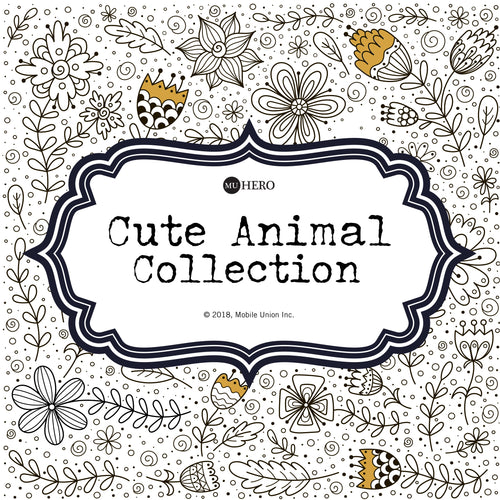 Coloring Book: Cute Animal Collection