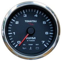 Tachometer - TLDI & 40/50 4STR Remote Models - Black Face