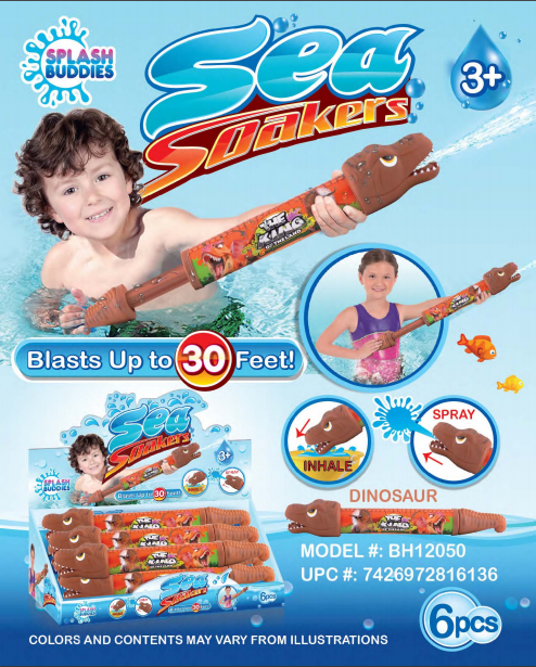 BH12050 Dinosaur Water Blaster 24in Soaker Brown