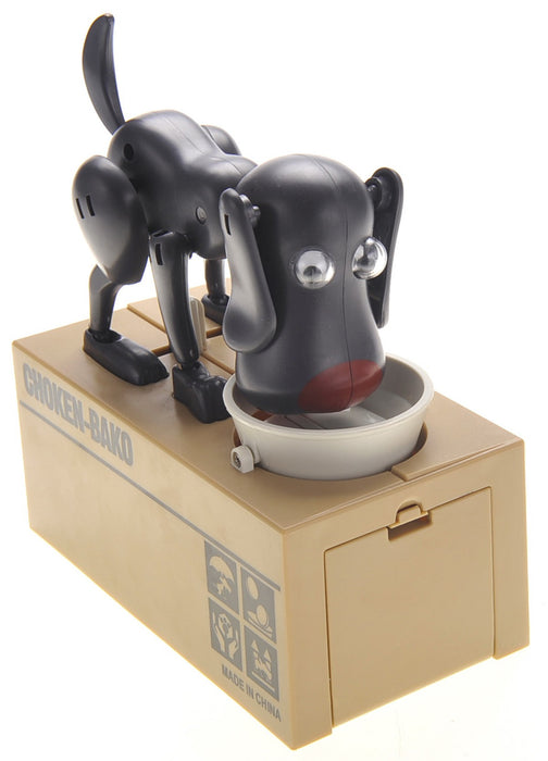 MPT801 BLK Toy My Dog Automatic Bank-White Black